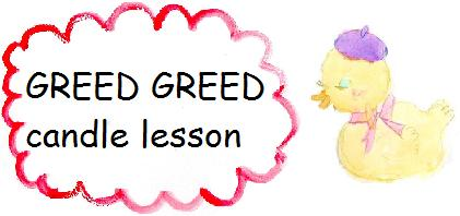 キャンドル教室GREED GREED(グリード グリード)